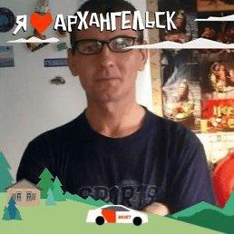 Фото Петр, Зверево, 45 лет - добавлено 27 апреля 2020