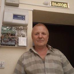 владилен, 51 год, Белая Калитва