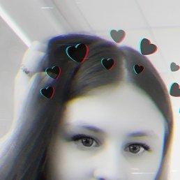 Екатерина, 16 лет, Барнаул