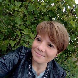 Ирина, 40 лет, Рязань