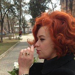 Ната, 42 года, Кременчуг