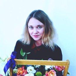 Даша, 25 лет, Ростов-на-Дону