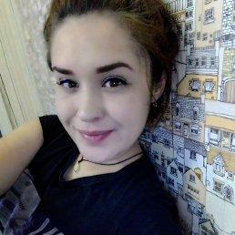 Николь, 28 лет, Улан-Удэ