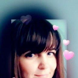 Кристина, 28 лет, Нытва