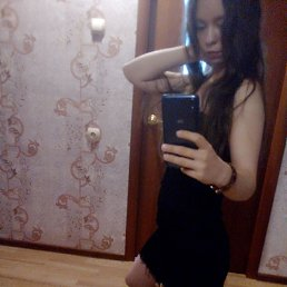 Диана, Ульяновск, 20 лет