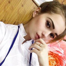 Кристина, 21 год, Самара