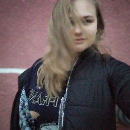 Анюта, 18 лет, Ивано-Франковск