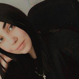 Виктория, 17 лет, Геленджик