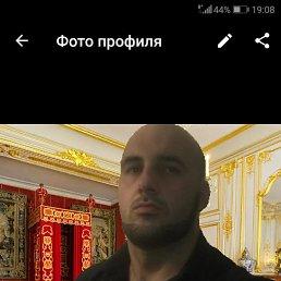 Амир, Ставрополь, 28 лет