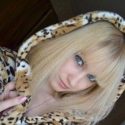 Наталья, Волгоград, 28 лет