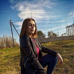Наталья, 18 лет, Белогорск