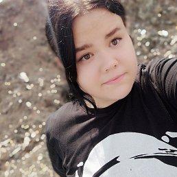 Алина, 20 лет, Иркутск