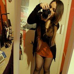 Белла, 24 года, Новосибирск