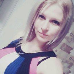 Анна, 29 лет, Майкоп
