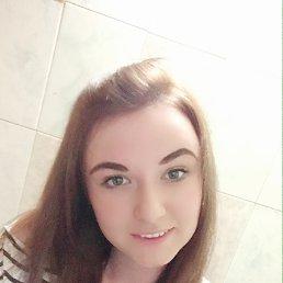 Яна, 22 года, Владивосток