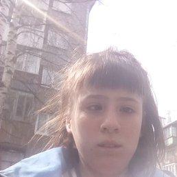 Лида, 17 лет, Архангельск
