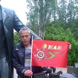 Игорь, 40 лет, Ростов-на-Дону