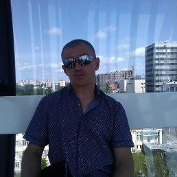 Тимур, 43 года, Агрыз