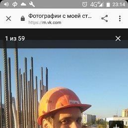 Виталий, 38 лет, Удомля