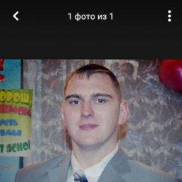 Артём, Красноярск, 29 лет