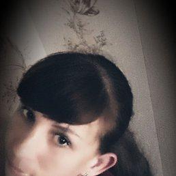 Татьяна, 28 лет, Вихоревка