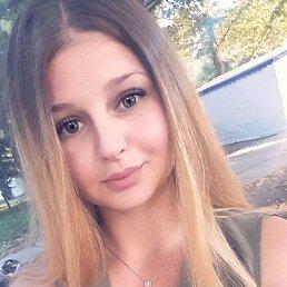Полина, 24 года, Новосибирск
