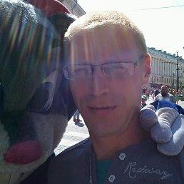 Дмитрий, 32 года, Козьмодемьянск