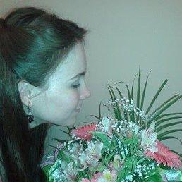 Эльвира, 28 лет, Пермь