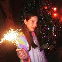 Юлия, 19 лет, Магнитогорск