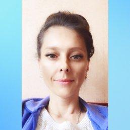 Тамара, Брянск, 39 лет