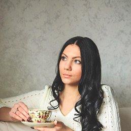 Наталья, 29 лет, Рязань