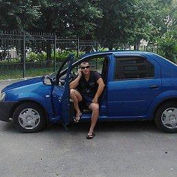 Александр, Брянск, 46 лет