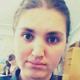 Валя, 20 лет, Николаев