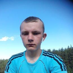 Артём, Ульяновск, 18 лет