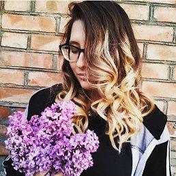Марго, 17 лет, Ростов-на-Дону