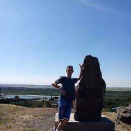 Иван, 36 лет, Лыткарино