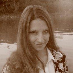 Ирина, 29 лет, Орел