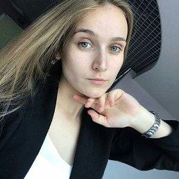 Яна, 20 лет, Ростов-на-Дону