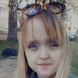 Юхновы, 22 года, Новосибирск