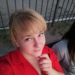 Екатерина, 24 года, Павловск