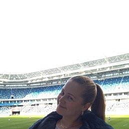 Екатерина, 37 лет, Калининград