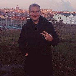 Николай, 28 лет, Мариуполь