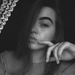 Алина, 19 лет, Пенза