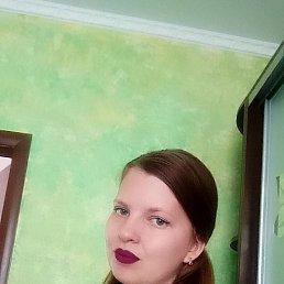 Тамла, 24 года, Белая Церковь