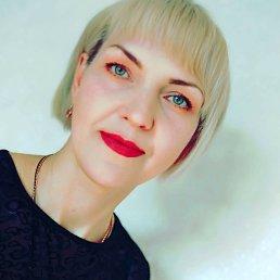 Оксана, 43 года, Котовск