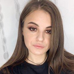 Арина, 28 лет, Егорьевск