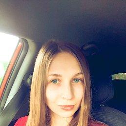 Александра, 29 лет, Челябинск