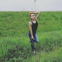 Анастасия, 24 года, Калининград