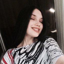 Анна, 20 лет, Пенза