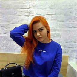 Екатерина, Уфа, 21 год